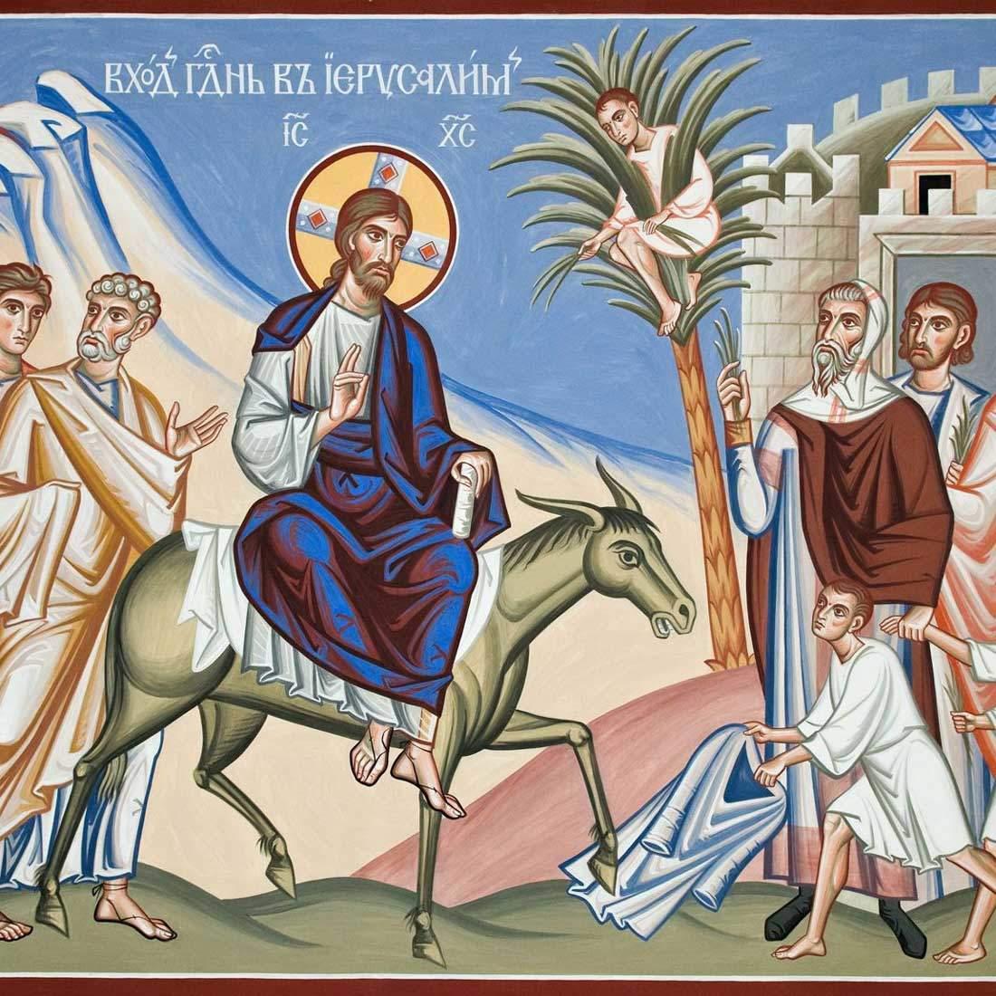 Palmsonntag Einzug Jesu Christi in Jerusalem 2